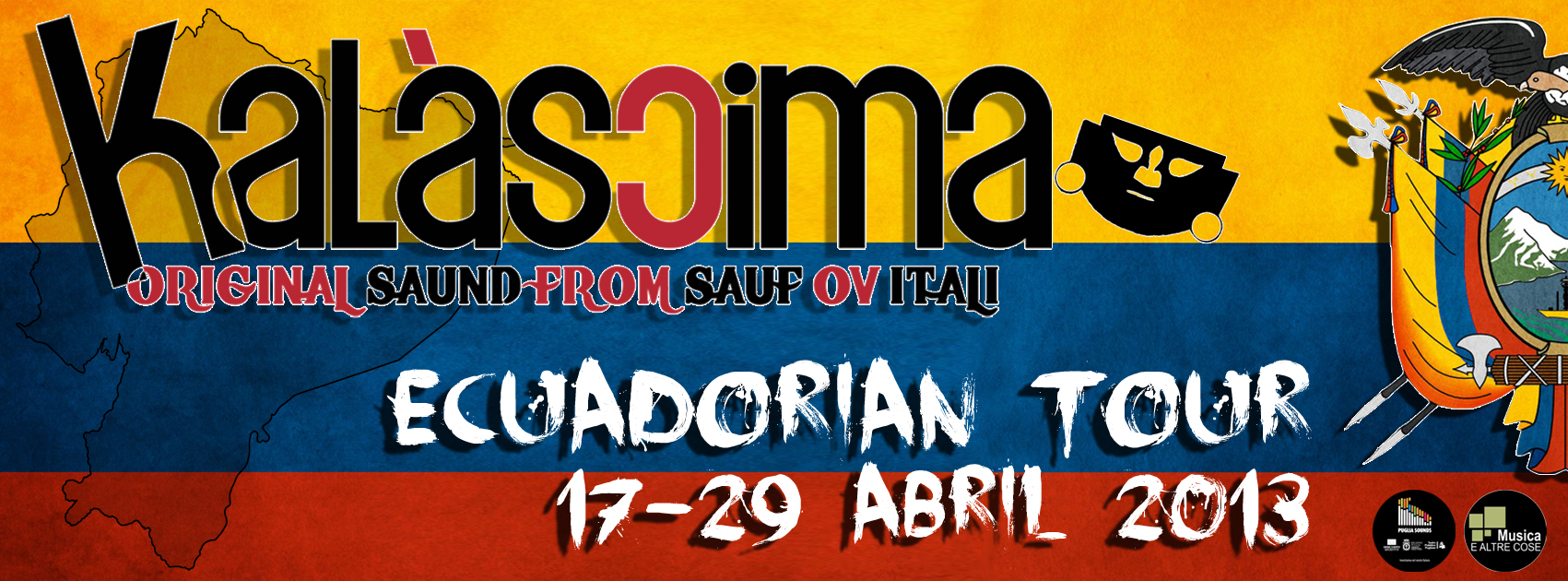 Ecuadorian Tour 2013